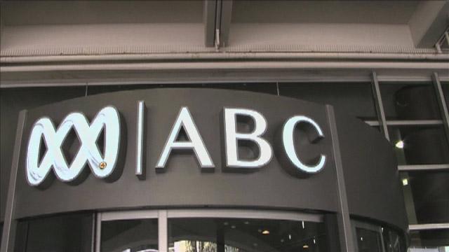 ABC STUDIOS TOUR